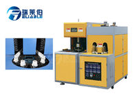 PET Stretch Blow Molding Machine For Plastic Bottles 2 Cavacity 600 BPH