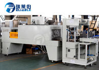 L Type Full Automatic PE Film Packing Machine , Film Packing Equipment