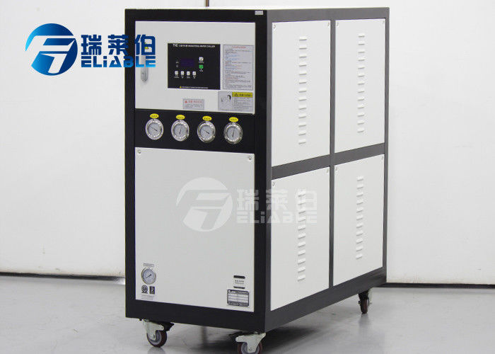 380 V / 50 HZ Portable Water Cooled Industrial Chiller 75 L Tank Capacity