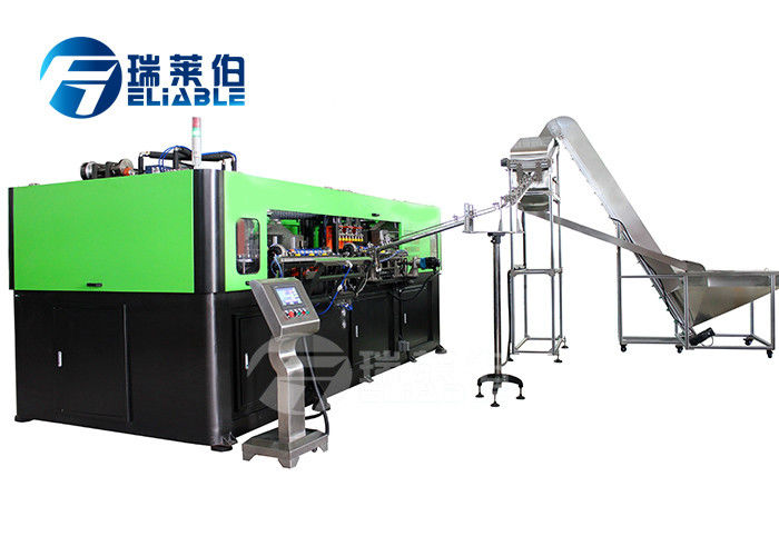 Plastic Bottle Rotary Blow Molding Machine 200 - 2000 Ml SGS Approved