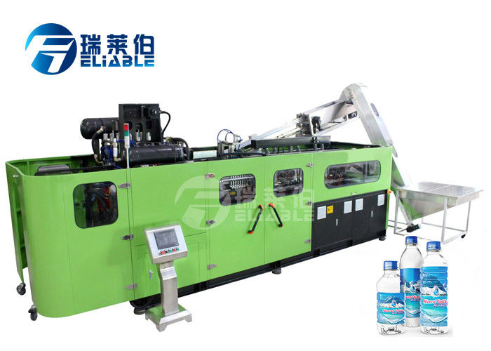 9000 BPH Capacity Rotary Blowing Machine Blowing Air System PLC Controlling