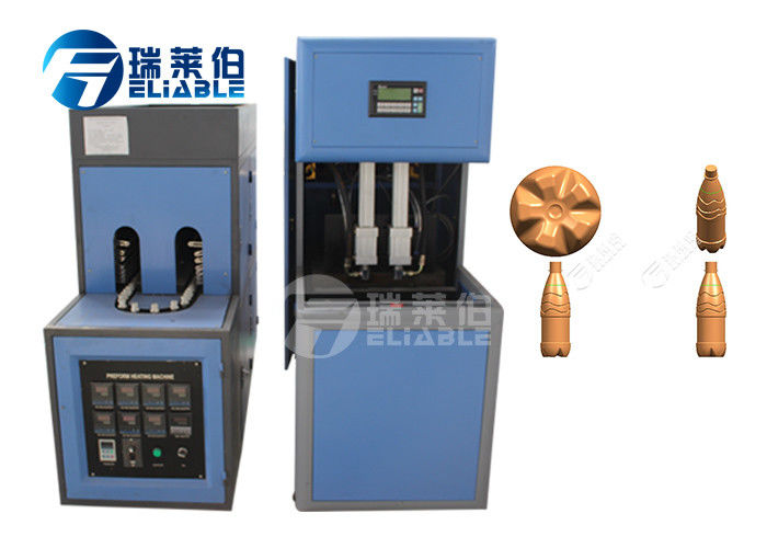Yogurt Plastic Bottle Machine Maker / Semi Automatic Blow Moulding Machine