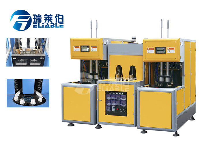 Plastic Juice Bottle Stretch Blow Moulding Machine 220 - 2000 Ml Bottle Size