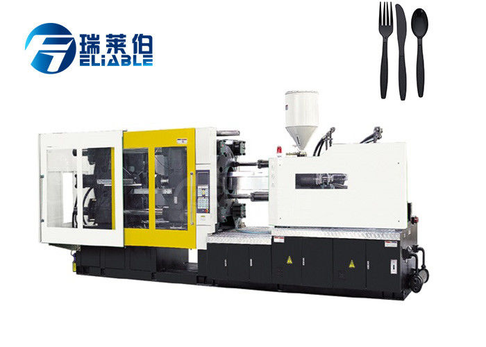 Horizontal Servo Injection Molding Machine Multi Stage High Strength Tie Bars