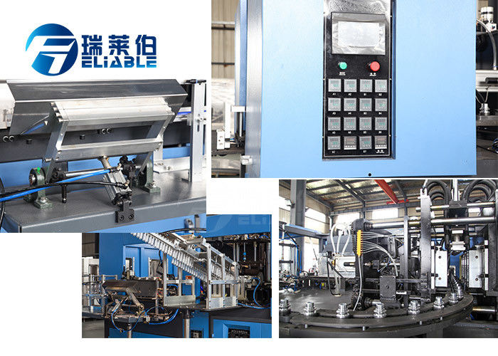 Automatic Round Bottle Blow Molding Machine , Plastic Bottle Blowing Machine