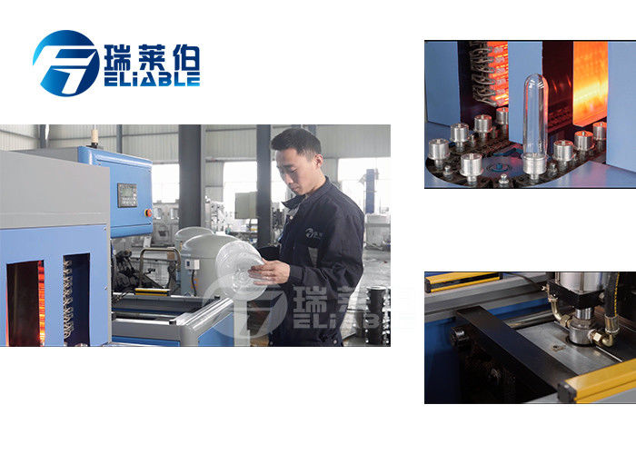 6L 10L Semi Auto Pet Bottle Blowing Machine , Plastic Bottle Manufacturing Equipment