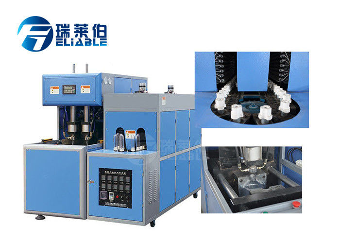 Semi Auto Carbonated Water Bottle Making Machine 3 - 8 L ISO Certification